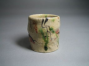 Yashichida Guinomi by Suzuki Goro