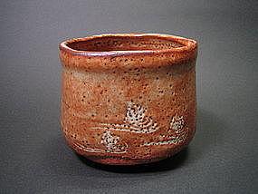 Red Shino Chawan by Sugiura Yoshiki