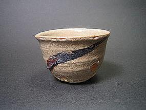 Karatsu Guinomi by Nakano Tochitobo IV