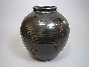 Tsubo by Miyanaga Tozan I