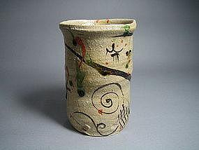 Yashichida Yunomi by Suzuki Goro (c)