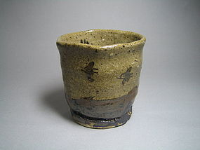 Karatsu Yunomi by Suzuki Goro