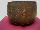 Ritual bell of cast iron with inscription Qianlong 1782