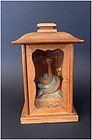 Shinto-Buddhist shrine with image of  Ebi (holy snake)