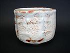 Shino tea bowl (chawan) made by TANAKA Akihiro