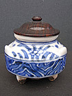 Small porcelain incense burner for use in tea ceremony