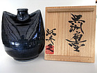 "Beautiful ""pilgrim flask"" vase by Kawai Hikishi"