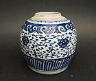 A nice Blue & White Jar. Qing, 19th cent.