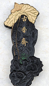 Fine ink stick with Guxiang Zhai, Dated Jiaqing Period.
