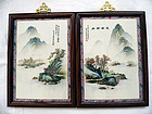 Pair of polychrome placards with river landscape . Zhushan school
