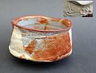 Great Shino ware chawan, tea bowl. Signed