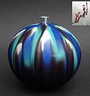 A Kutani globular vase by LNT Tokuda Yasokichi III