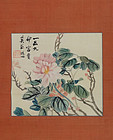 Small, nice hanging scroll with peonies