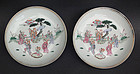Pair of famille rose dishes. Tongzhi mark & period