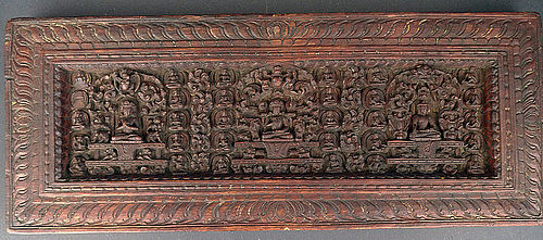 Fine book cover/sutra-board, Tibet: 14/15th cent