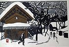 Saito Kyoshi: winter landscape from Aizu