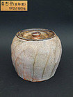 Contemporary Korean ceramic artist Kim Jinkyu; lidded water jar.