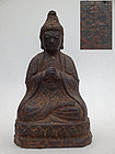 Good cast iron Vairocana, with donor's name, Early Ming