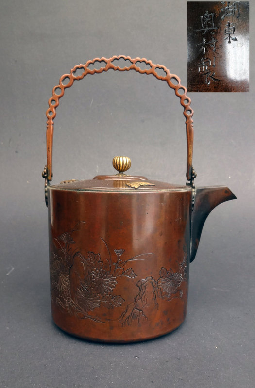 Great Copper Kettle (do�bin) By Okumura Sugaji, Edo 19th cent.