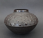 Interesting shaped Iron Vase by  �Nambu Morioka Kunzan�