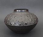 Interesting shaped Iron Vase by  �Nambu Morioka Kunzan�