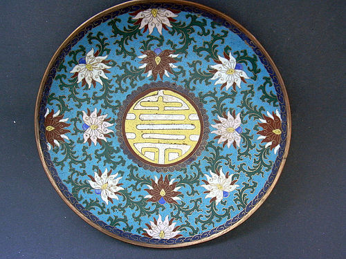 An enamel cloisonné dish with longevity character, 19th cent