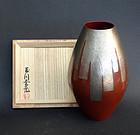 Vintage modernistic Hammered Copper Flower Vase. Gyokusendo