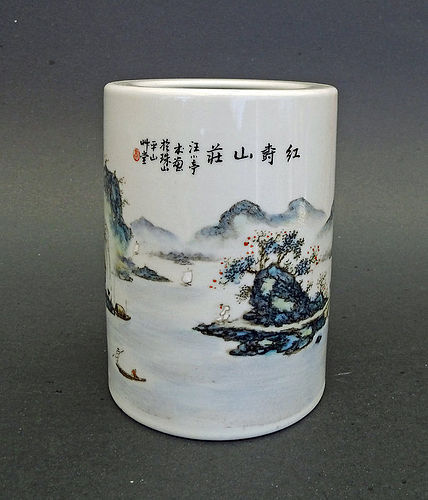 Fine porcelain brushpot (bitong) by WANG XIAOTING