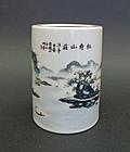 Fine porcelain brushpot (bitong) by WANG XIAOTING