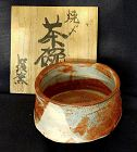 Contemporary Japanese Large Shino Chawan, Tea bowl.