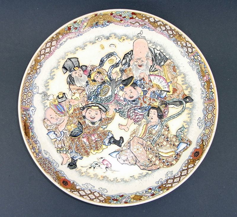 Large charger with the Seven Gods of Good Luck, signed Shoge