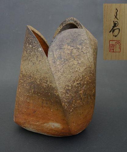 Large BIZEN Sculptural Vase by KAWABATA Fumio