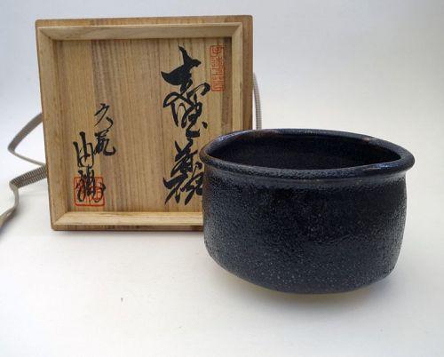 Kato Kozaima black Seto tea bowl Chawan