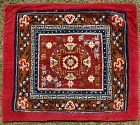 Antique Tibetan Woollen Meditation Mat, Rug, Carpet