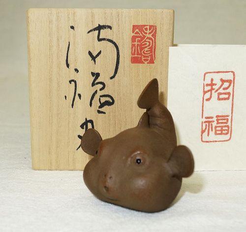 Extremely Cute Kawai Blowfish Fugu, bronze. by Yabuuchi Satoshi