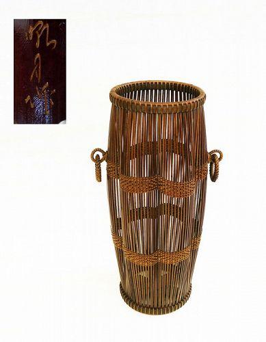 Bamboo Flower Basket, Ikebana by Kosuge Kogetsu (Hounsai)
