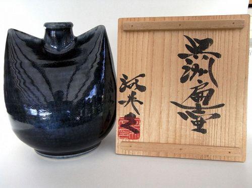 Modern Sculptural vessel by Kawai Hikishi,  Kawai Kanjiro´s student