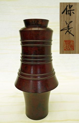 Tall, cylindrical shape bronze vase by Nakajima Yasumi II (1905-1986)