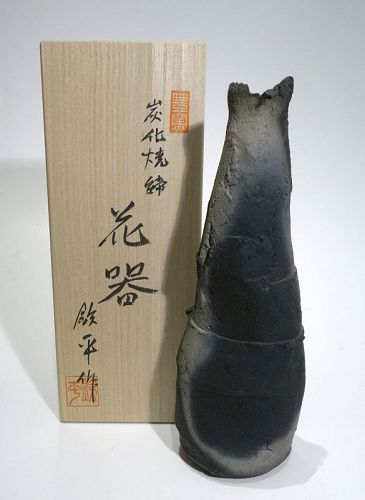 Unique studio piece from Seto Artist Teppei Terada