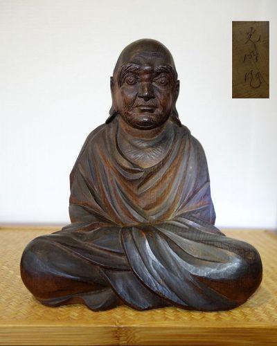 Japanese Wood Sculpture of Daruma made by Ishikawa Komei, Meiji