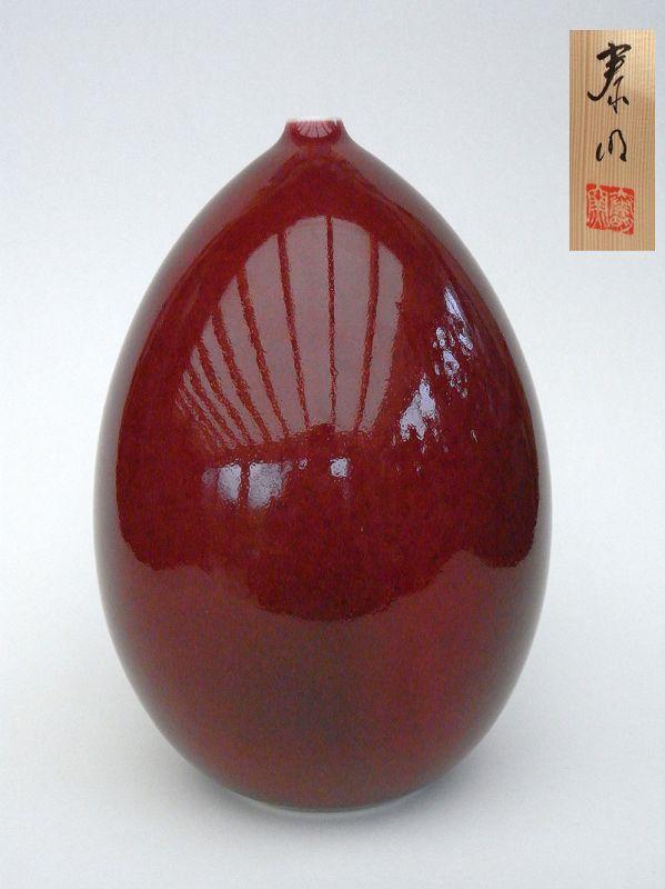 Japanese Modern Arita Porcelain Vase By Yasuaki Maeda