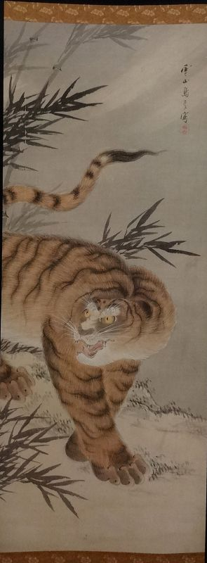 Prowling Tiger By Yukiyama, Nagasaki School painter