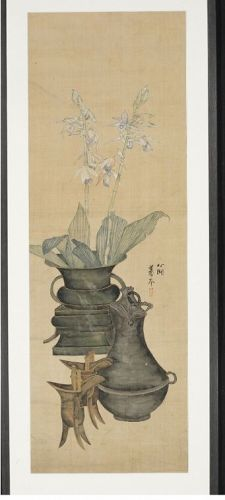 Chinese Still Life painting with Hosta and Archaic Bronze Vessels