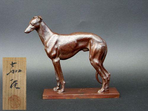 Japanese Bronze Model of a Greyhound by Yoshizumi Yokoe