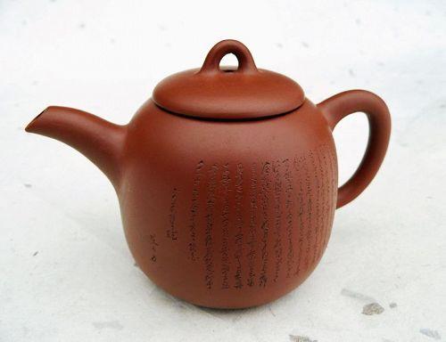 Fine Teapot with Miniature Poetic Impression by Yamada Jozan II
