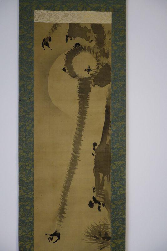 Zen motif: The Monkey Reaching for the Moon�s Reflection