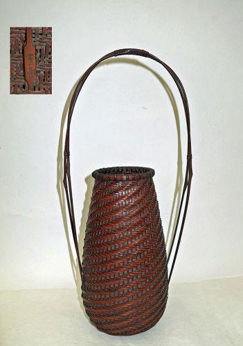 Bamboo Basket, Hanakago, by Toyokasu Hoichi
