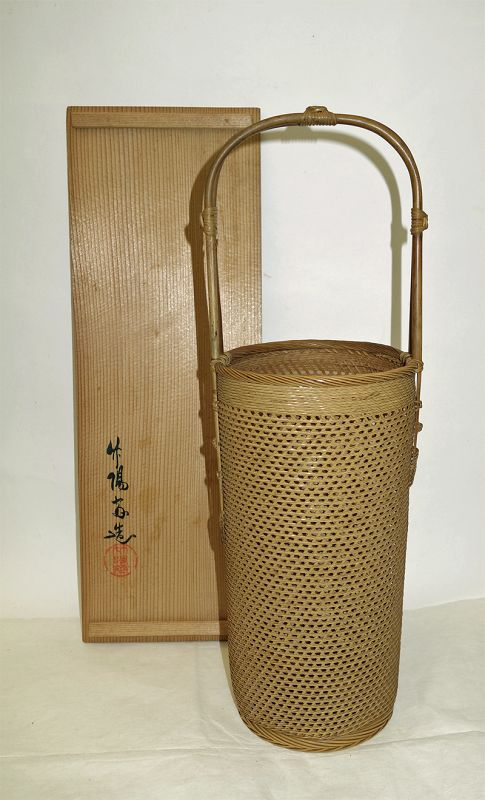Modern Bamboo Flower Basket Hanakago, Morita Chikuyosai