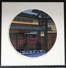Nishijin Corner, Woodblock print,  Clifton Karhu (1927-2007)