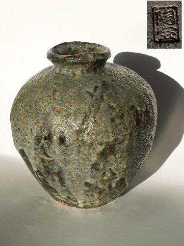 Great Large Tsubo Jar of Tokoname Ware